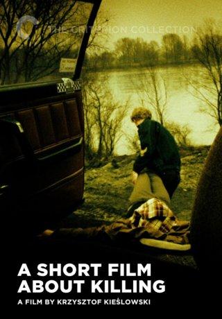 Một Phim Ngắn Về Giết Chóc A Short Film About Killing.Diễn Viên: Trần Dịch Tấn,Mạc Văn Úy,Phim Trịnh Y Kiện