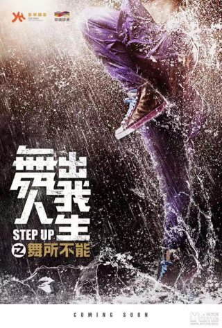 Vũ Điệu Đường Phố 6 Step Up 6: Year Of The Dance.Diễn Viên: Michael C Hall,Sam Shepard,Don Johnson