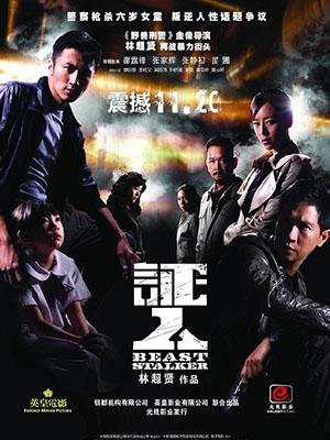 Chuộc Tội: Ching Yan - The Beast Stalker
