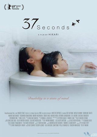 37 Giây 37 Seconds.Diễn Viên: Jonathan Tucker,Emmanuelle Chriqui,James Debello