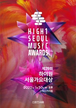 Seoul Music Awards Lần Thứ 29 29Th Seoul Music Awards.Diễn Viên: Geiz Majesty