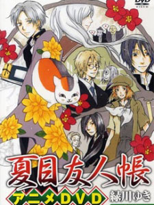 Natsume Yuujinchou Lala Special Nyanko Sensei To Hajimete No Otsukai, Book Of Friends Lala.Diễn Viên: Gekijouban Natsume Yuujinchou,Tied To The Temporal World