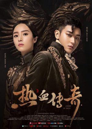 Nhiệt Huyết Đồng Hành: Forward Forever - Diễm Thế Phiên Chi Tân Thanh Niên Việt Sub (2020)
