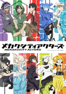 The Old Days - Mekakucity Actors Special