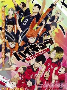 Vua Bóng Chuyền: Kết Thúc Và Bắt Đầu Haikyu!! Movie 1: Owari To Hajimari