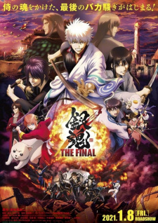 Gintama: The Final 銀魂 The Final.Diễn Viên: Tatami,Chan The Guest Room Spirit