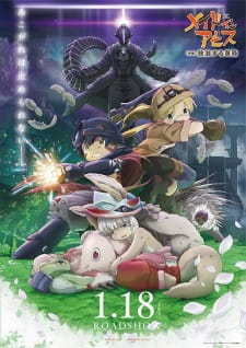Made In Abyss Movie 2 Hourou Suru Tasogare: Wandering Twilight