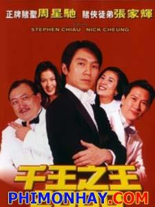 Bịp Vương - The Tricky Master