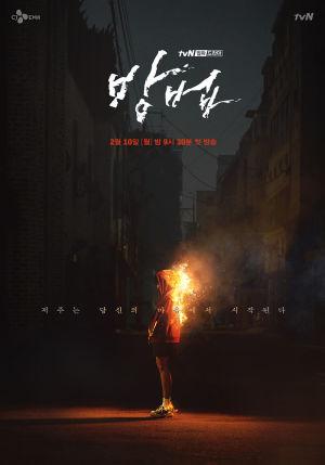 Lời Nguyền Bí Ẩn - The Cursed Việt Sub (2020)