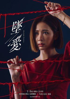 Mối Tình Trời Ban - Moonlight Romance