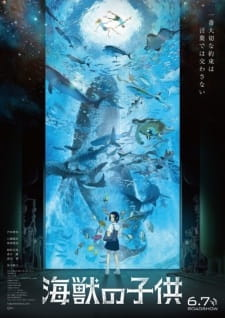Kaijuu No Kodomo Children Of The Sea - The Sea Monsters Children