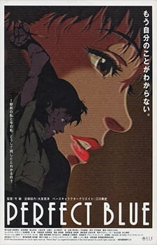 Perfect Blue パーフェクトブルー.Diễn Viên: Do You Like Your Mom Okaasan Online