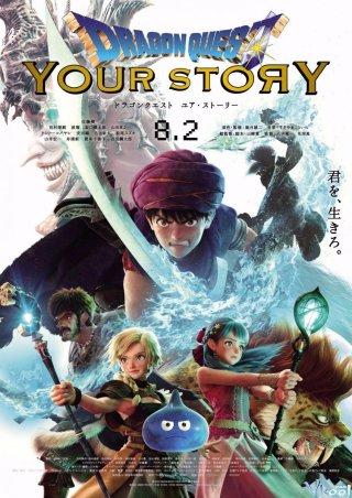 Dấu Ấn Rồng Thiêng: Câu Chuyện Của Bạn Dragon Quest: Your Story