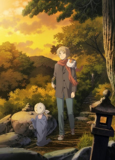 Natsume Yuujinchou: Ishi Okoshi To Ayashiki Raihousha Natsumes Book Of Friends.Diễn Viên: Gekijouban Natsume Yuujinchou,Tied To The Temporal World
