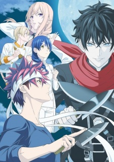 Shokugeki No Souma: Gou No Sara - Food Wars! The Fifth Plate Việt Sub (2020)