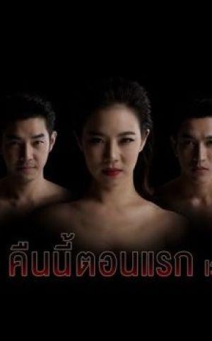 Âm Mưu Đàn Bà - Nua Nai Việt Sub (2020)