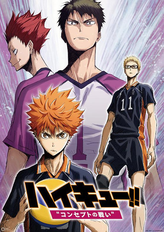 Haikyuu!! Movie 4: Concept No Tatakai - Battle Of Concepts!!: Karasuno Koukou Vs Shiratorizawa