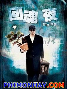 Chuyên Gia Bắt Ma Out Of The Dark.Diễn Viên: Châu Tinh Trì,Stephen Chow,Mạc Văn Úy