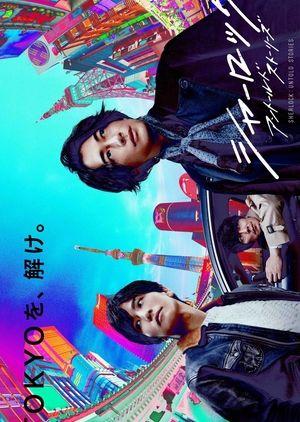Thám Tử Sherlock - Sherlock Việt Sub (2019)