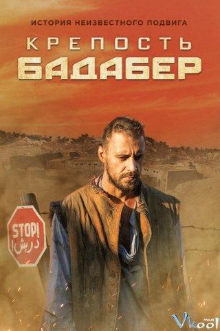 Pháo Đài Badaber Krepost Badaber