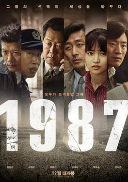 1987: Ngày Định Mệnh - 1987: When The Day Comes