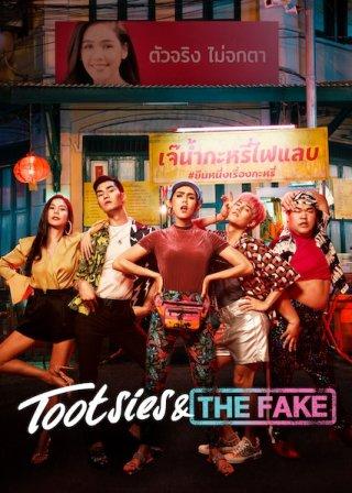 Thế Thân Bá Đạo Tootsies & The Fake.Diễn Viên: Ben Stiller,Teri Polo,Robert De Niro Đạo Diễn,John Hamburg,Larry Stuckey