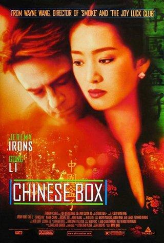 Hộp Đêm Trung Hoa - Chinese Box
