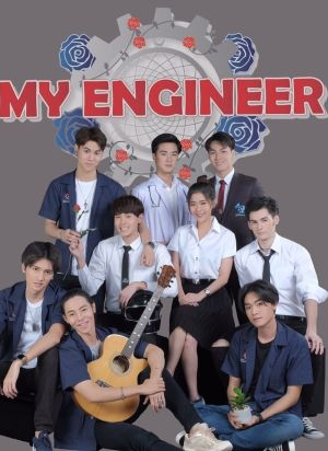 Chàng Kỹ Sư Của Tôi My Engineer