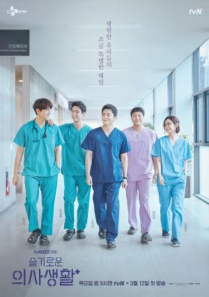Chuyện Đời Bác Sĩ: Những Bác Sĩ Tài Hoa Hospital Playlist: Wise Doctor Life.Diễn Viên: Elyse Maloway,Erin Matthews,Vincent Tong
