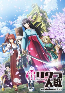 Shin Sakura Taisen The Animation New Sakura Wars The Animation