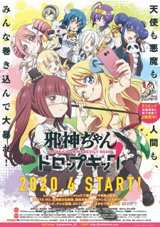 Jashin-Chan Dropkick: Dropkick On My Devil!! Dash False God My Dropkick 2Nd Season