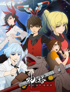 Kami No Tou: Tower Of God Tower Of God, Sin-Ui Tap.Diễn Viên: Gakuen Koukou Recap