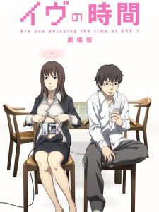 Eve No Jikan Gekijouban - Time Of Eve Việt Sub (2010)