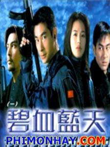 Bích Huyết Lam Thiên - The Blacksheep Affair