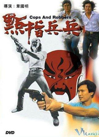 Cảnh Sát Và Kẻ Cướp - Cops And Robbers