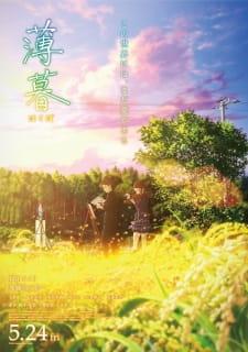 Ánh Chạng Vạng Cuối Cùng - Project Twilight: Hakubo