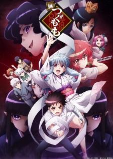 Tsugu Tsugumomo - Second Season Of Tsugumomo