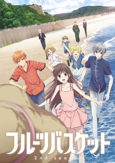 Fruits Basket 2Nd Season Furuba, Fruits Basket (Zenpen)