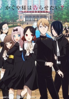 Kaguya-Sama Wa Kokurasetai?: Tensai-Tachi No Renai Zunousen - Kaguya-Sama: Love Is War Season 2
