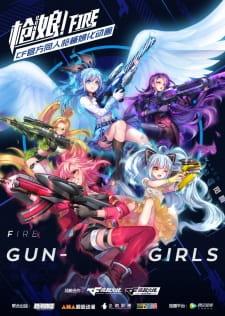 Gun Girls - Qiang Niang