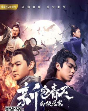 Tân Bao Thanh Thiên: Nam Hiệp Kỳ Án Justice Bao: The Myth Of Zhanzhao.Diễn Viên: Jung Jae Young,Jung Yoo Mi,Oh Man Seok,No Min Woo