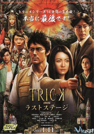 Nữ Pháp Sư - The Trick Movie: The Last Stage