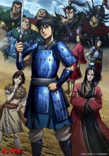 Kingdom 3Rd Season Kingdom Season 3