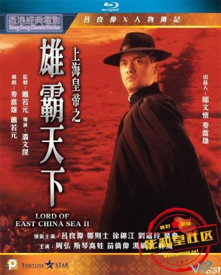 Hoàng Đế Thượng Hải 2 Lord Of East China Sea Ii.Diễn Viên: Channing Tatum,Jim Oheir,Rebecca Koon,Katie Holmes