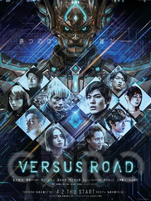 Ma Giới Kị Sĩ Phần 7 Garo: Versus Road