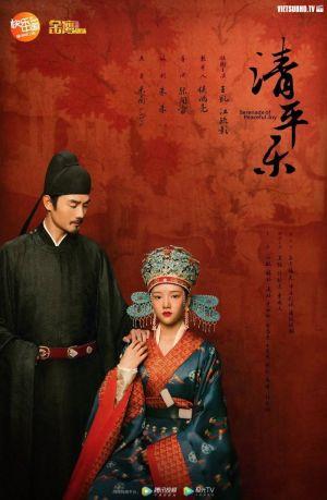 Cô Thành Đế: Thanh Bình Nhạc - Held In The Lonely Castle: Serenade Of Peaceful Joy