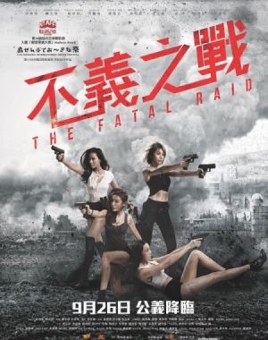 Đặc Nhiệm Mỹ Nhân Phần 2 Special Female Force 2: The Fatal Raid.Diễn Viên: Chris Evans,Hugo Weaving,Samuel L Jackson,Richard Armitage,Tommy Lee Jones,Stanley Tucci,Hayley