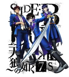 K: Seven Stories Movie 2 - Side:blue Tenrou No Gotoku K: Sirius