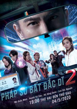Pháp Sư Bất Đắc Dĩ Phần 2 - The Exorcists 2Nd Meter Việt Sub (2020)