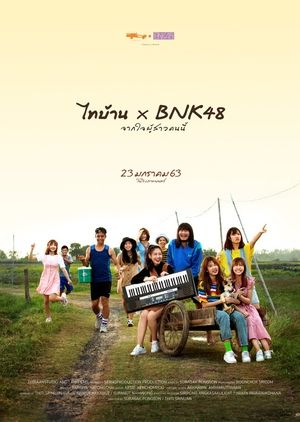 Bnk48 - Thibaan The Series